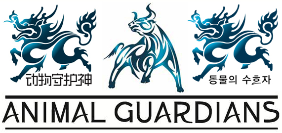 Animal Guardians