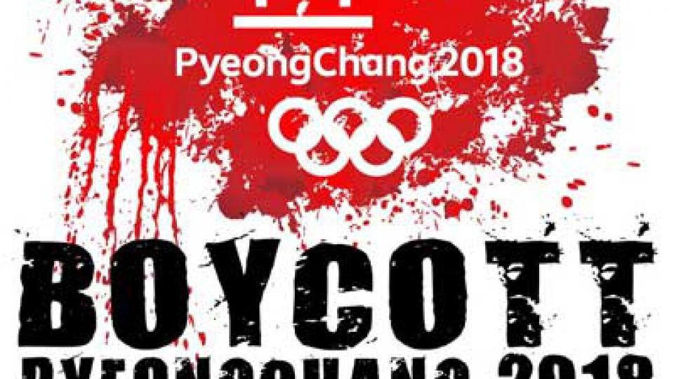 Boycott Olympics Posters