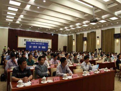 Chinese Academy of Engineering (CAE)