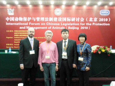 Chinese Academy of Social Sciences (CASS)
