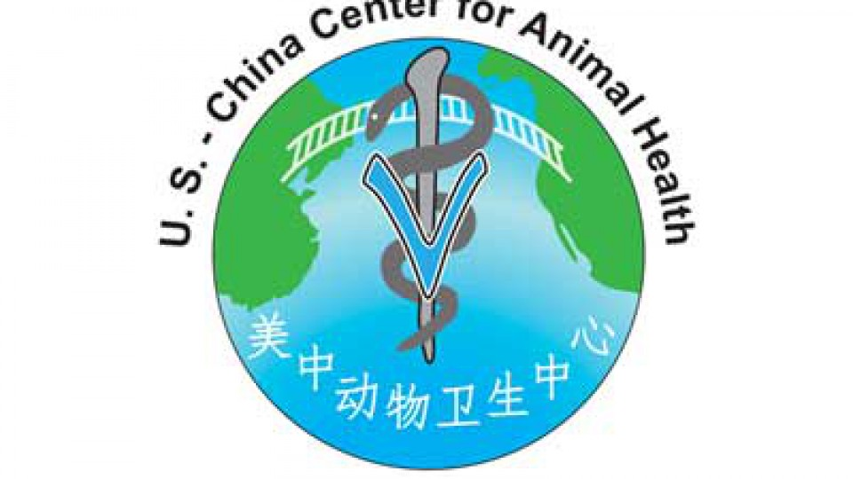 China-US Center for Animal Health