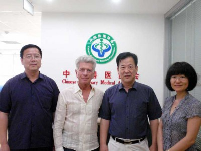 Chinese Veterinary Association (CVMA)