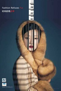 Fashion Refuses Fur (FRF)