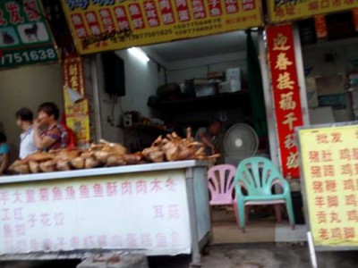 Dog meat booths at Dongkou Market